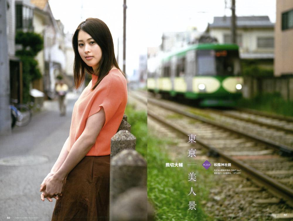 sumire-kuramatsu20190422