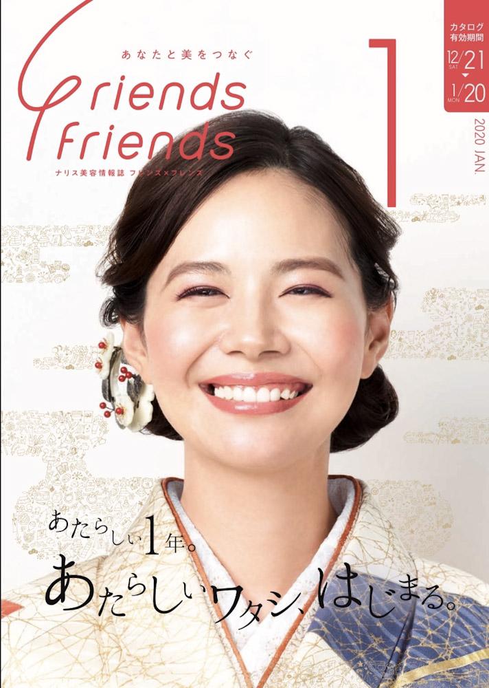 yuiko-kusakabe-20191224 b
