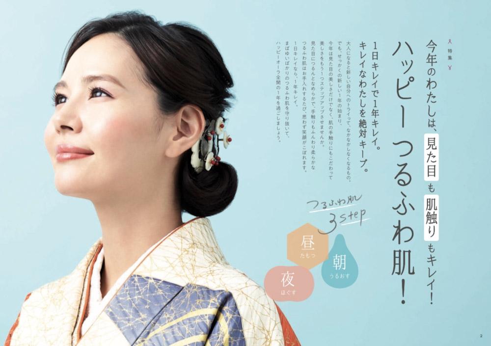 yuiko-kusakabe-20191224