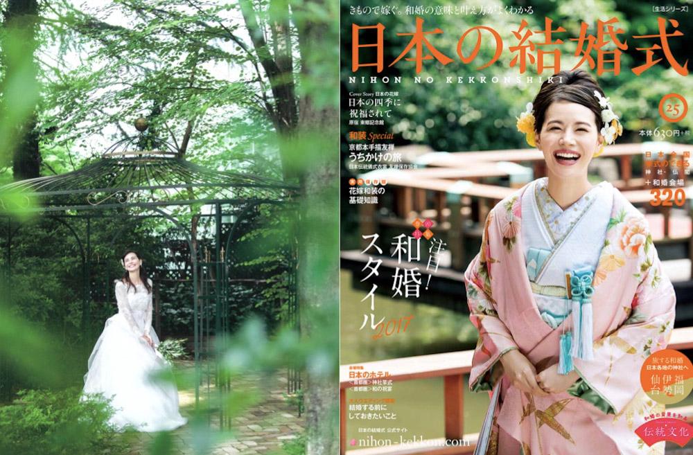 yuiko-kusakabe0818 a