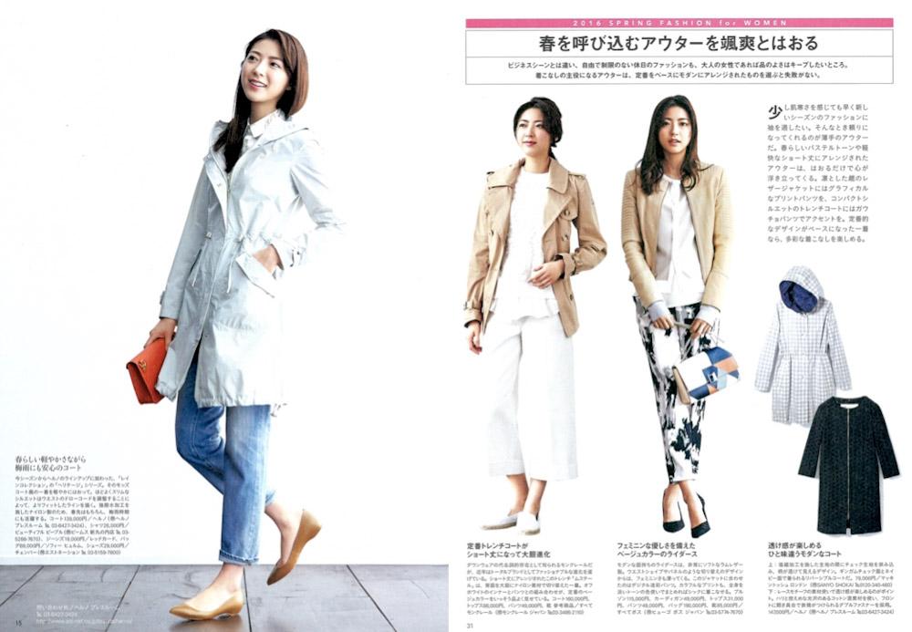 yukari kashima 0321