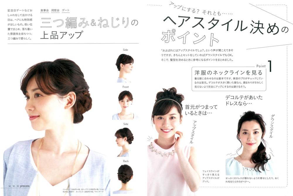 yuki-nakada0612