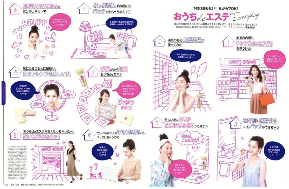 yuki-nakada0920-2