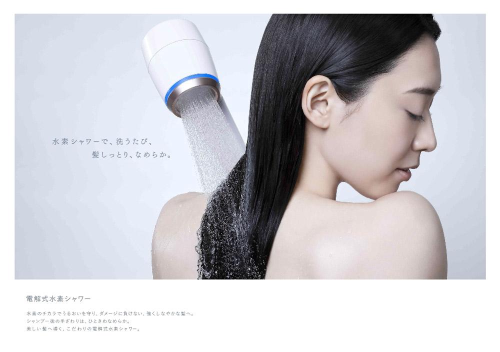 yuki-nakada20190201