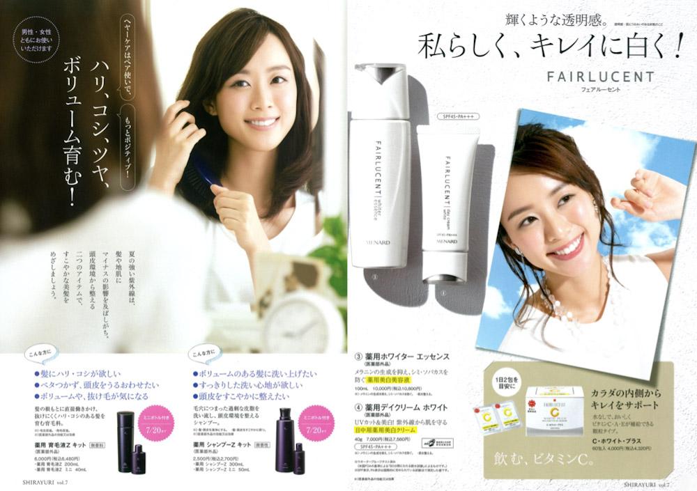 yuna-tenda0601