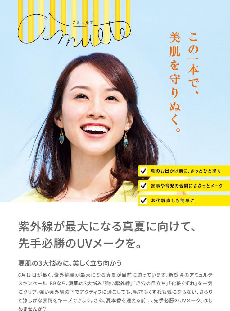 yuna-tenda20190522
