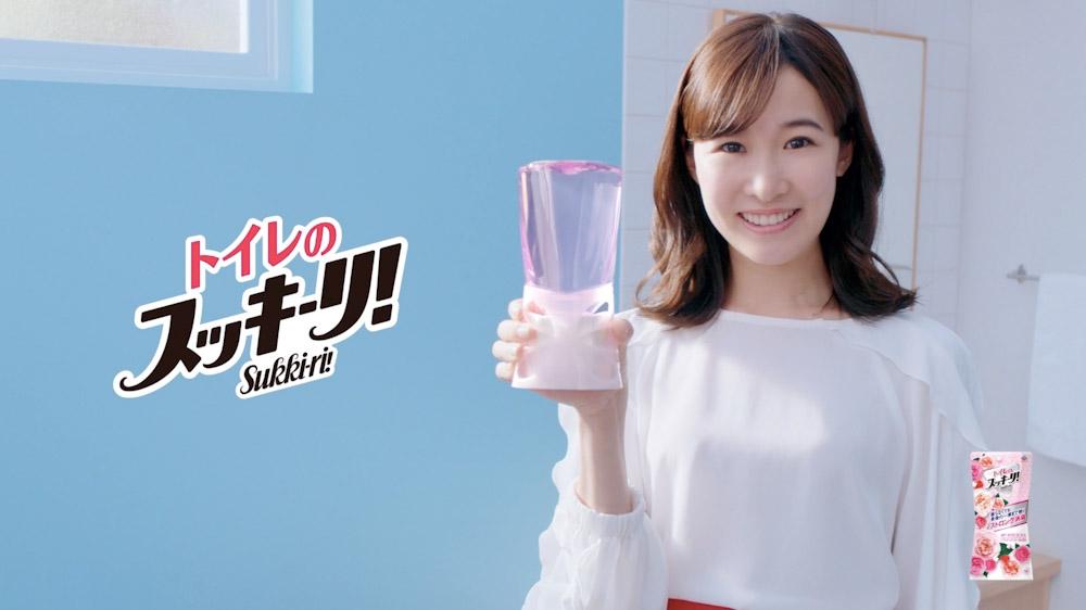 yurie-yoshida-20190903