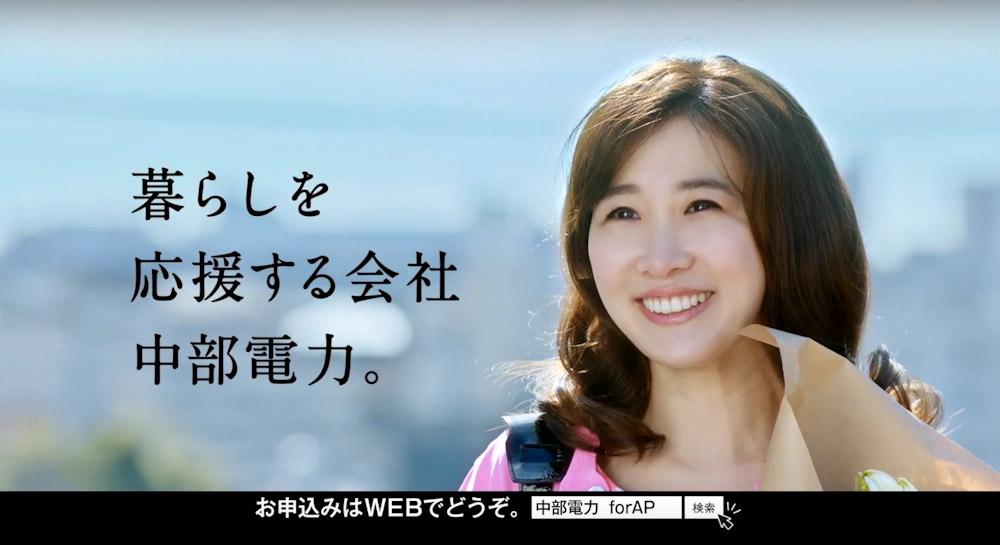 yurie-yoshida-20200218