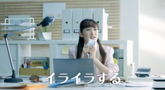 yurie-yoshida0315