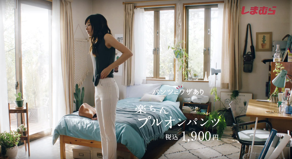 yurie-yoshida0329