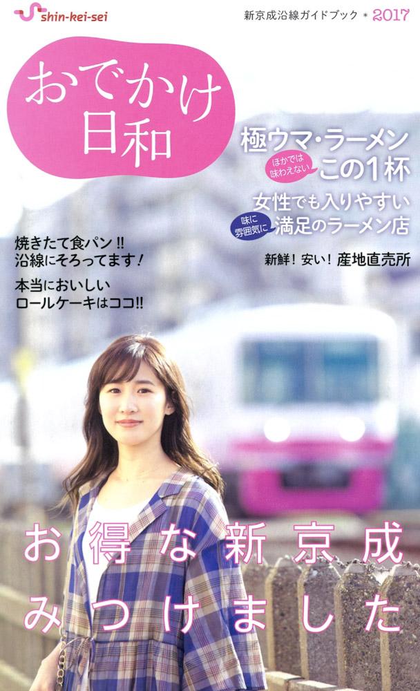 yurie-yoshida0424