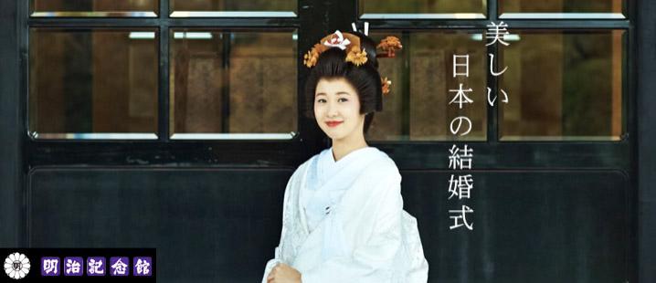 yurie-yoshida0915
