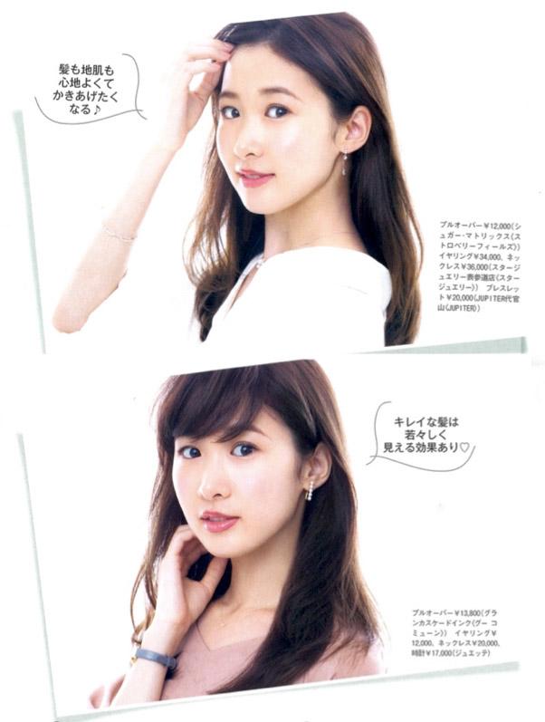 yurie-yoshida1024