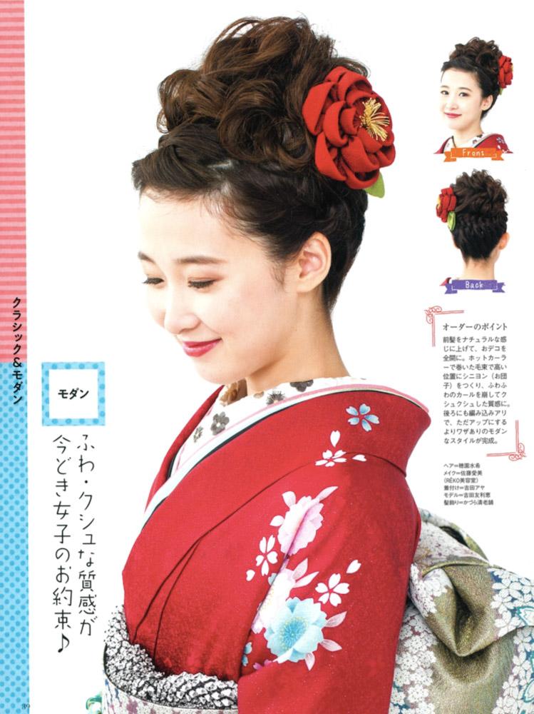 yurie-yoshida201610
