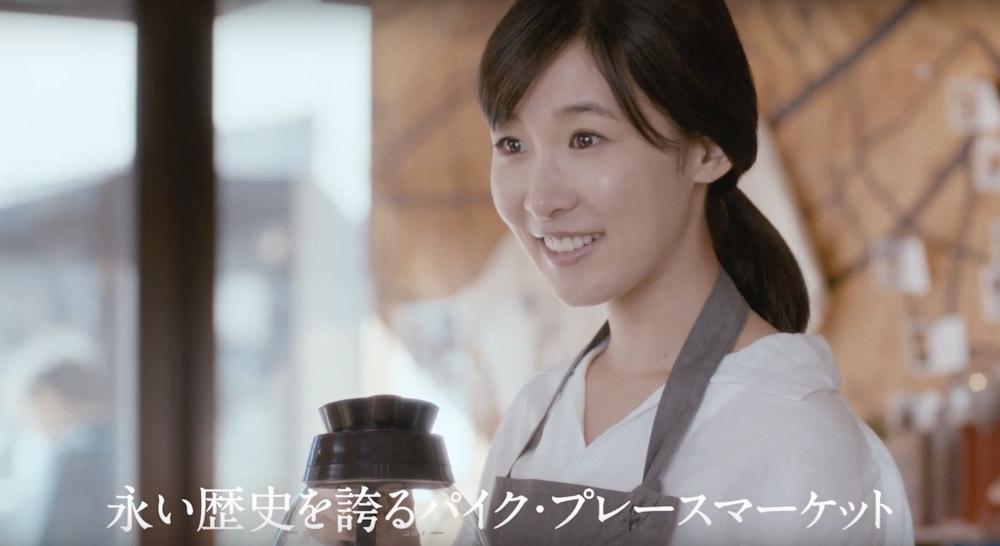 yurie-yoshida20190121