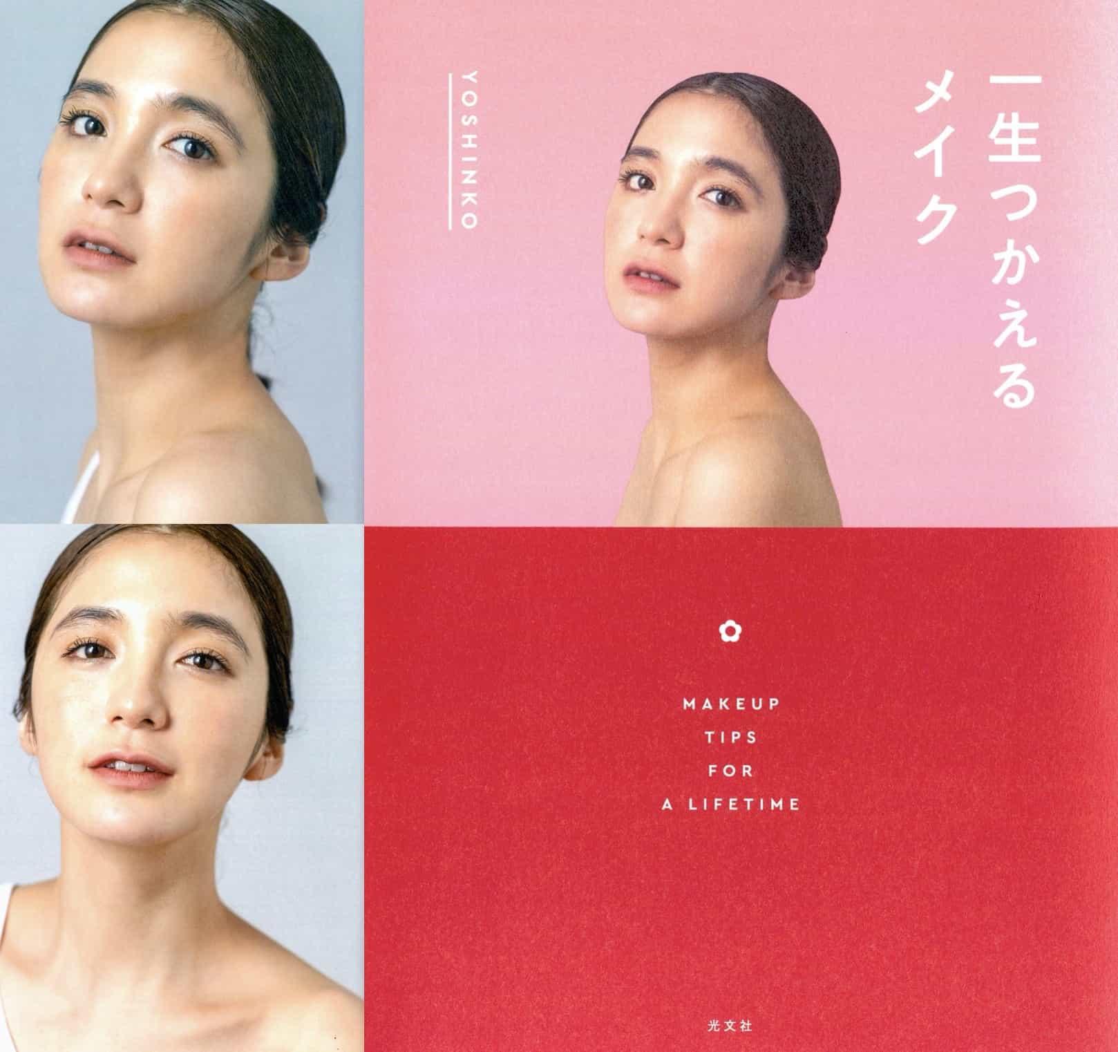 yutaka-katagiri-20201120